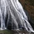 12月5日  2  袋田の滝