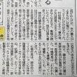 「戦後すぐではなく、たった2週間前の沖縄で起きたこと」No.2688