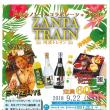 『ZANPATRAIN泡盛列車』