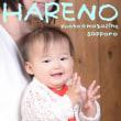 12/18  札幌 1歳お誕生日記念 全データDVD付きプラン ¥22000 写真館ハレノヒ