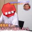 大家殺害で女に懲役17年=「理不尽な犯行」-東京地裁