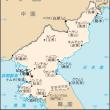 北朝鮮は「もはや核の脅威ではない」 トランプ米大統領