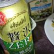 姫さまのさば缶レシピは(*^。^*)