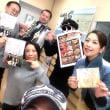 ザッハトルテ☆ラジオ