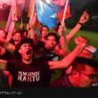 「マレーシアにマハティール復活!『法の支配を取り戻すため』」No.2272