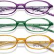 上戸彩プロデュースの眼鏡