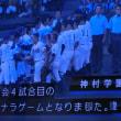 メダカのコンサート・釜石ガバチョ・プロジエクト支援・熊本大分大震災支援