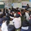 学習発表会が行われました。