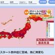 猛暑!日本列島
