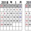 1.2月の営業日