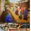 9/24 東近江・「ぶらっと五個荘まちあるき」【イベント紹介】