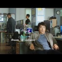 クォン・サンウ ソン・ドンイル イ・グァンス『探偵なふたり:リターンズ』~#探偵2 DVD購入イベントで受け取ったコンテ本が来た〜^^!