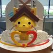 ジジ子と島根旅行 10
