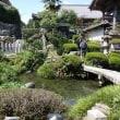 10.垂井の泉