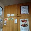 蕎麦処 鼓動|東京都大田区新築一戸建てビーテック