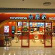吉野家、成都に四川省1号店をオープン!