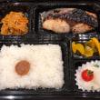 8.10 初めて食べる鰤の西京焼き!鰤と西京味噌の相性は!?