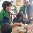 富岡銀座まちなか交流館「平成30年5月の活動報告」