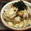 Weekendの麺処巡り 丸亀製麺 で あさりうどん