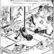 巻2の4 亀嶋七郎が奇病