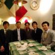 小児感染症診療に関する「教育セミナー」(第50回日本小児感染症学会学術集会開催期間中)