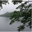 霧の榛名湖 (4の2)  ★ 2017.08.22 ★