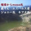 2018/1/14   豊田へら鮒会 1月例会 増沢池