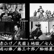 黒澤明監督作品が放送・・・