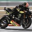 2018  Moto GP  カタール<ロサイル>予選