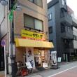 牡蠣専門店