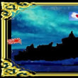 雷鳥・サンダーバード・雷霆・雷艇=乙型魚雷艇