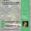 日本ソーシャルワーク学会の演題募集期限延長