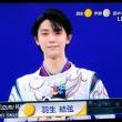 この大会で初めての金メダル~おめでとう~速報です!(^^)!