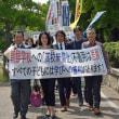 広島無償化裁判、控訴審始まる