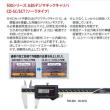 ソーラ式デジタルノギス ミツトヨ 2