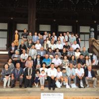 第8回万福寺京阪神地区門信徒の集い開催(永代経法要)