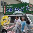 阪南市議選 明日投票日
