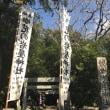 花の窟神社(はなのいわや)