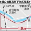 日本橋の高速道が地下化に