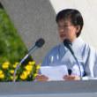 国連事務総長 メッセージ 2017年8月6日 広島