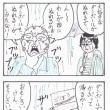 雨の日に・・・