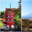 新倉山富士浅間神社 (山梨富士河口湖)