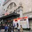 大阪歌舞伎座 & 上方歌舞伎の 今昔物語