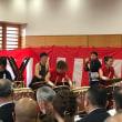 武道始式にて