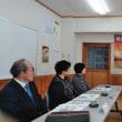 あさひ学校運営委員会
