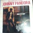 ジョニー☆パンドラ♪