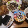 沖縄づくしの夕食
