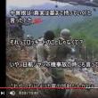 動画 : 【緊急速報】ANA機は撃墜される寸前だった!!!?とんでもない日本の闇が今明らかに!!32年前の日航機墜落事故との共通点が多すぎて ヤ バ イ !