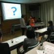 尾張中部福祉圏域障害者支援協議会 児童の交流会
