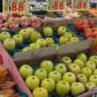 りんごの高級品指向
